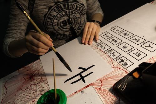 calligraphy-1176333_1280