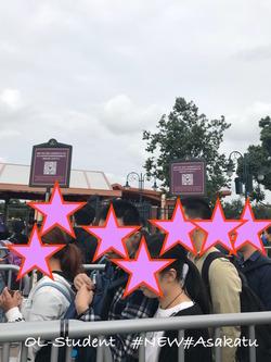 上海ディズニーランド 荷物検査列