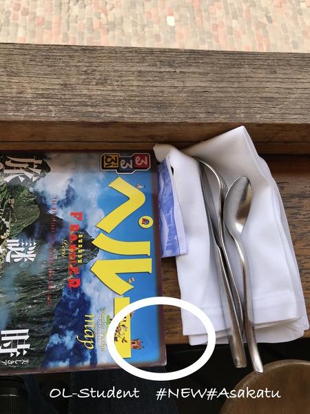 cusco calla del medio restaurante  book