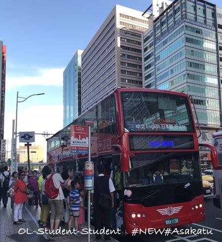 台北オープントップバス バス