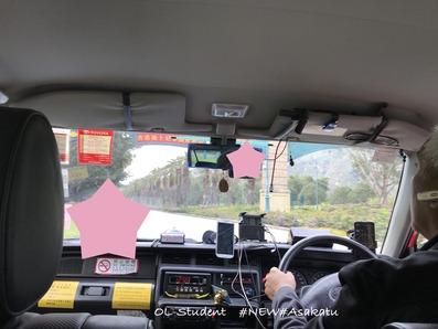 香港タクシー 香港ディズニーリゾート