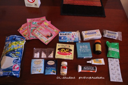 ペルー旅行に持って行った 医薬品 化粧品 1