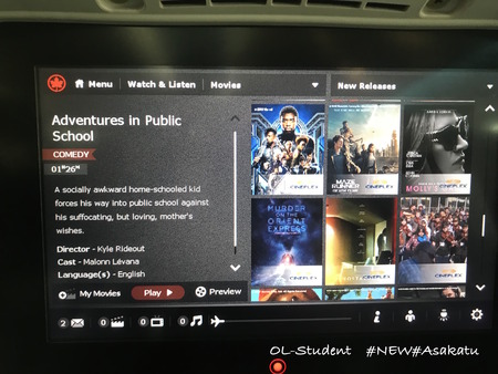 air canada entertainment 1