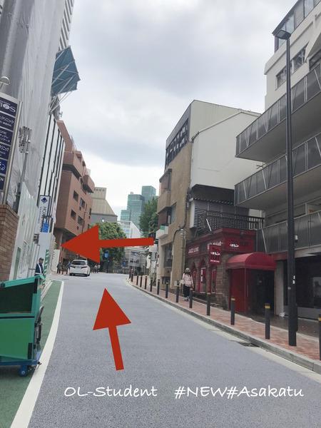 赤坂 FruFull アクセス