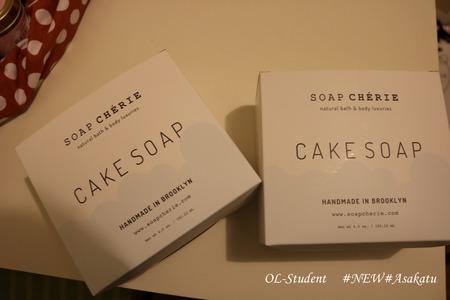 SOAP CHERIE  cup cake soap cake