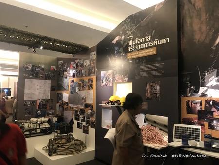 タイ洞窟 サイアムパラゴン 創作活動