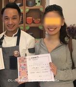 台湾料理研究所 小籠包 修了書