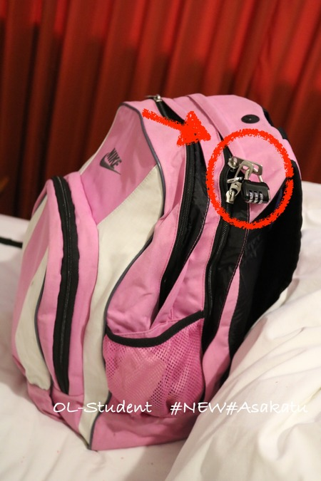 NIKE Backpack LOCKED