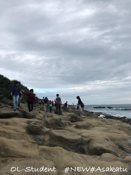深澳岬角象鼻岩 海岸
