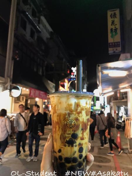 老虎黑糖專賣 士林大北店 小道