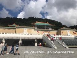 台北 故宮博物院 外観 中心