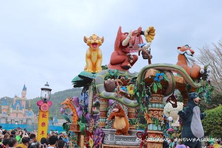 HKDL Flights of Fantasy Parade シンバ ジャングルブック