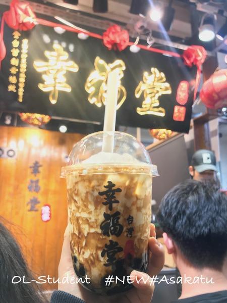 台北 幸福堂 5