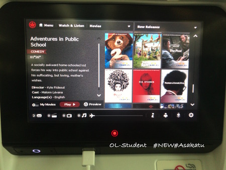 air canada entertainment 6