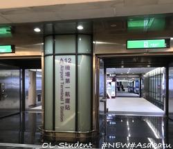 桃園空港 MRT入り口