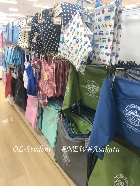 DAISOアルカキット錦糸町店10 カバン