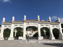 台北 故宮博物院 門で記念撮影