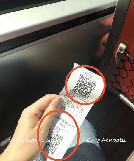台北オープントップバス チケット