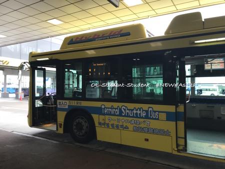 トランジットトラブル:ターミナル移動バス