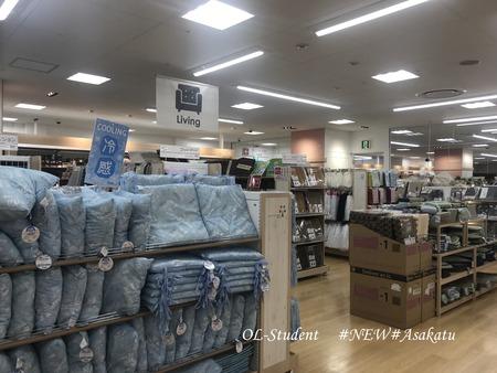 DAISOアルカキット錦糸町店12 リビング
