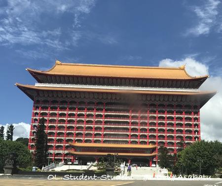 台湾圓山大飯店