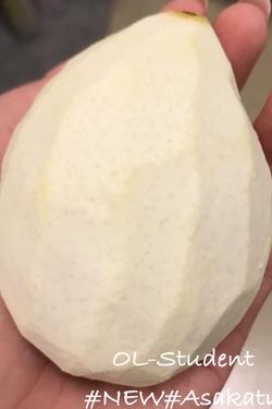 コスコ戦利品 レモン 皮なし