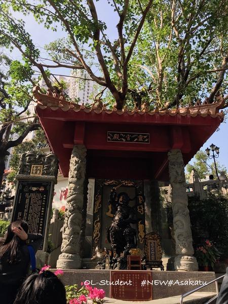 香港 嗇色園黄大仙祠 像