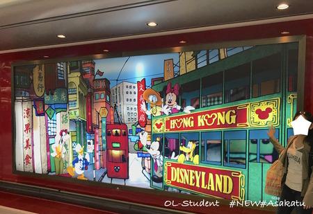 HK airport disney store 3