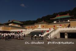 台北 故宮博物院 外 入り口