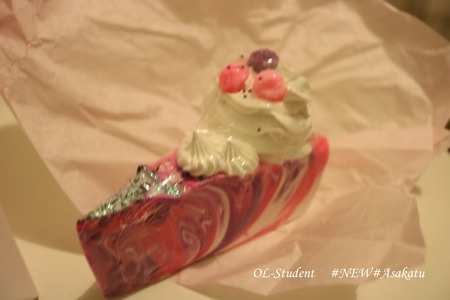 SOAP CHERIE  cup cake soap