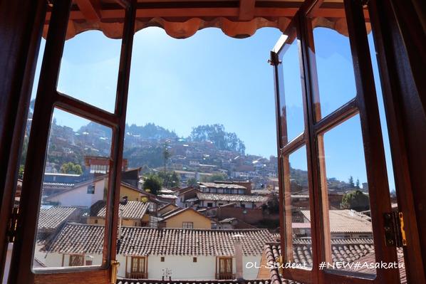 Peru Cusco  hotel rumi punku