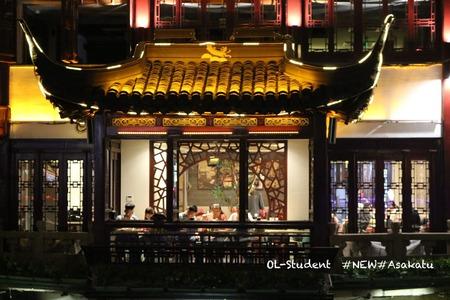 上海 豫园12 レストラン