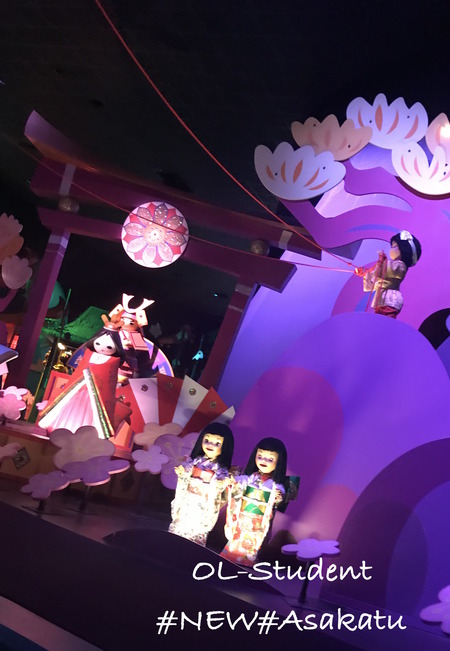HKDL It's a small world 日本