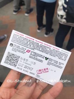 上海ディズニーランド チケット裏