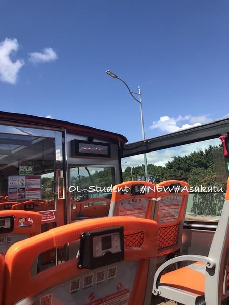 台北オープントップバス 天気がいい
