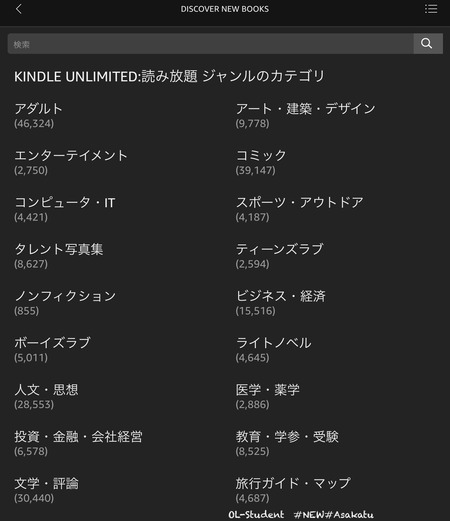 Kindle Unlimited 1