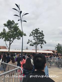 上海ディズニーランド 荷物検査