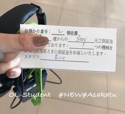 台北 故宮博物院 音声ガイド 保証書