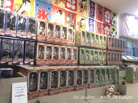 DAISOアルカキット錦糸町店4 和