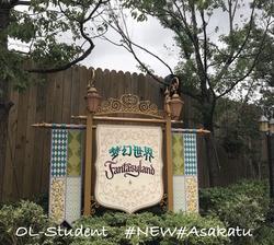 上海ディズニーランド ファンタジーランド入り口