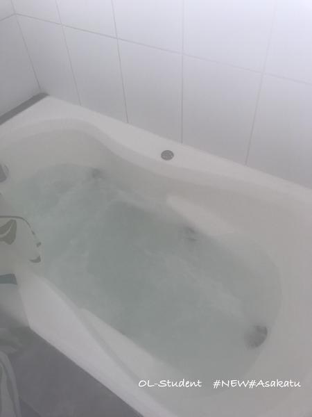ホテルルミプンク ジャグジー