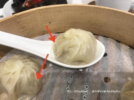 台湾料理研究所 小籠包  soup