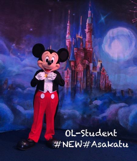 Shanghai DisneyLand Mickey