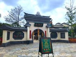 上海ディズニーランド 中華レストラン