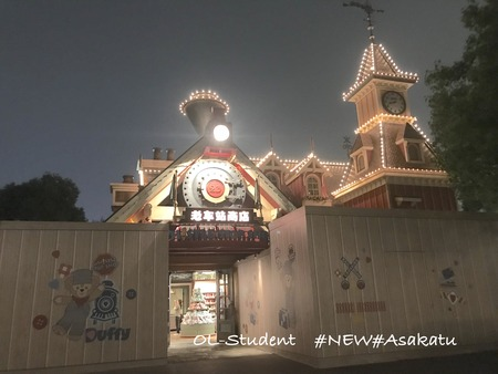 上海ディズニーランド ダフィーショップ 老车站商店