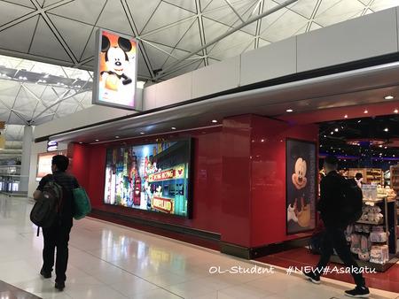 HK airport disney store 1