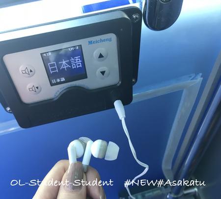 台北オープントップバス 音声説明