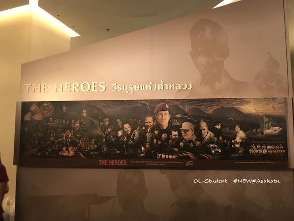 タイ洞窟 サイアムパラゴン HEROS ヒーロー