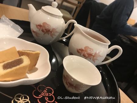 I_LOVE_豆花 お茶 パイナップルケーキ セット