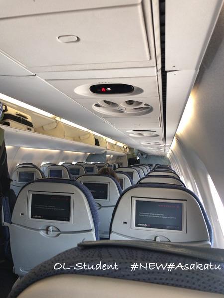 montreal ny airplane